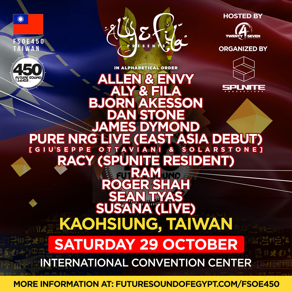 fsoe-450-taiwan-line-up-correct-artwork